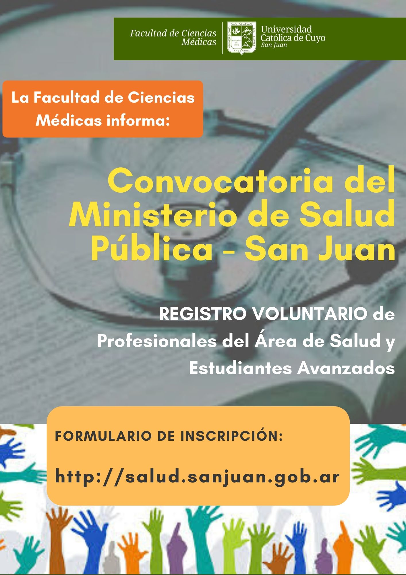 registro voluntario